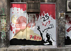 Revolutionary Street Art in Cairo