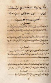 Tunisian Constitution of 1861